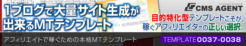 2007年4月新規テンプレートダウンロード